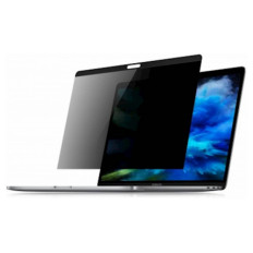 Slika izdelka: Privacy filter PORT 2D - MACBOOK PRO 13""
